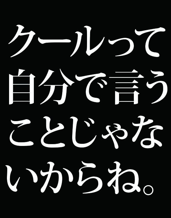 f:id:Kogarasumaru:20181010211406j:plain