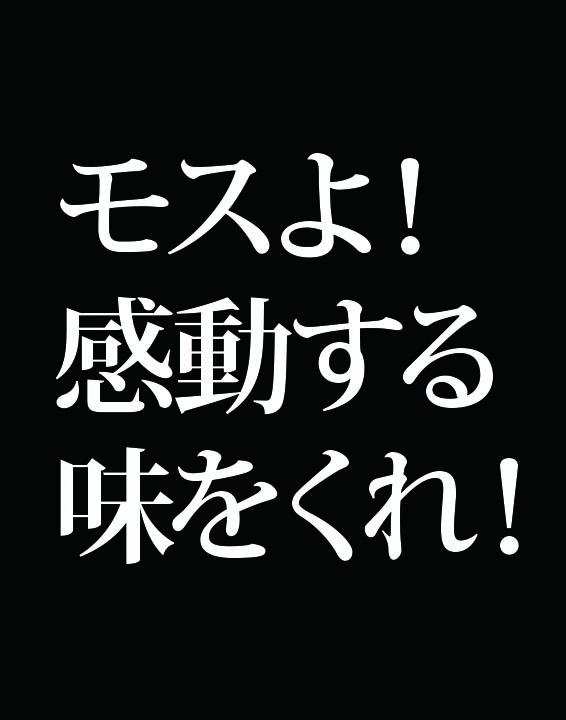 f:id:Kogarasumaru:20181020225451j:plain