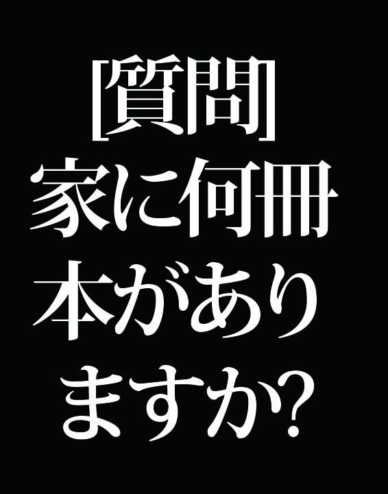 f:id:Kogarasumaru:20181022221833j:plain