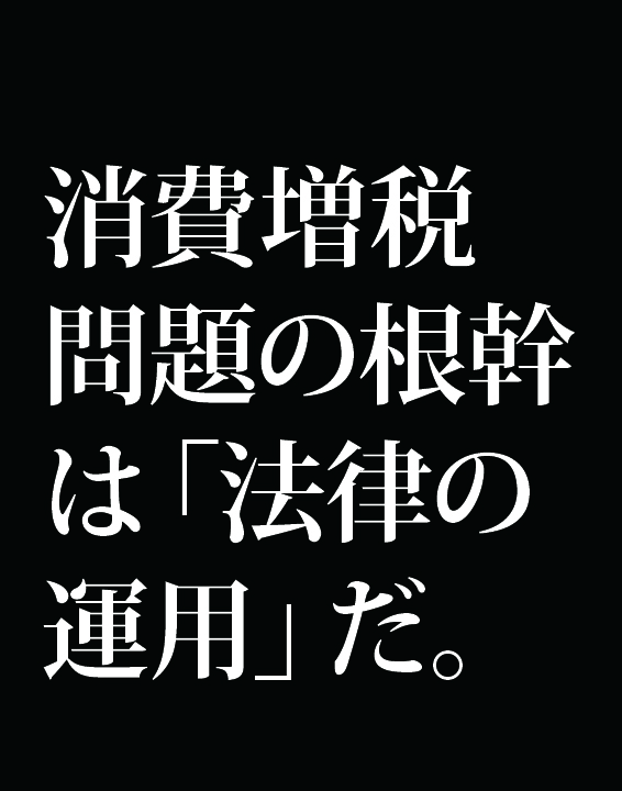 f:id:Kogarasumaru:20181103122543j:plain