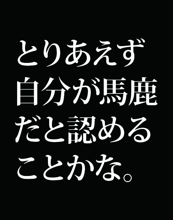 f:id:Kogarasumaru:20181103225141j:plain