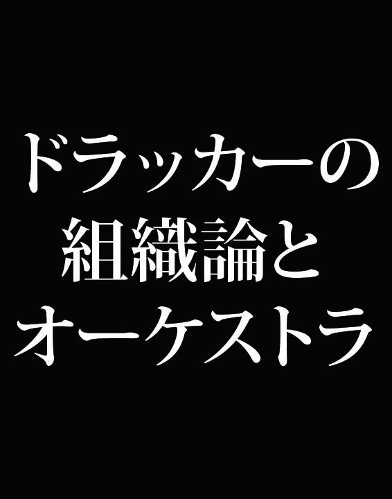 f:id:Kogarasumaru:20181112225419j:plain