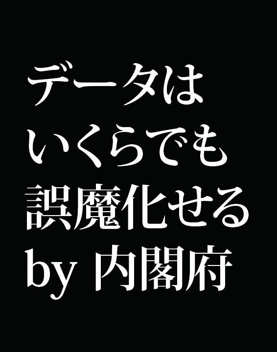f:id:Kogarasumaru:20181116231430j:plain