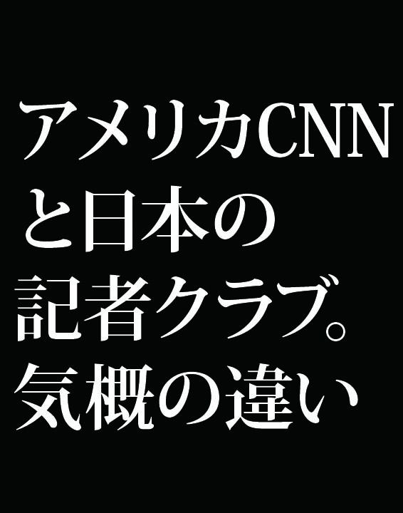 f:id:Kogarasumaru:20181118094556j:plain