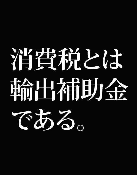 f:id:Kogarasumaru:20181118223445j:plain