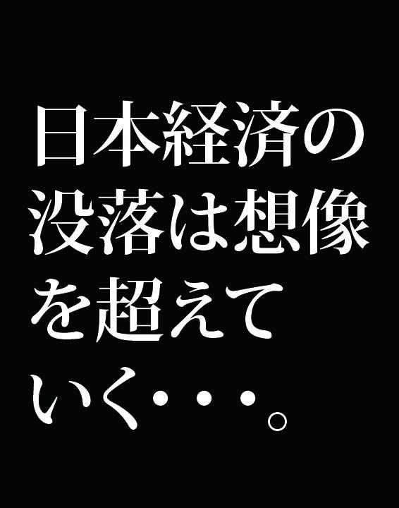 f:id:Kogarasumaru:20181128223617j:plain