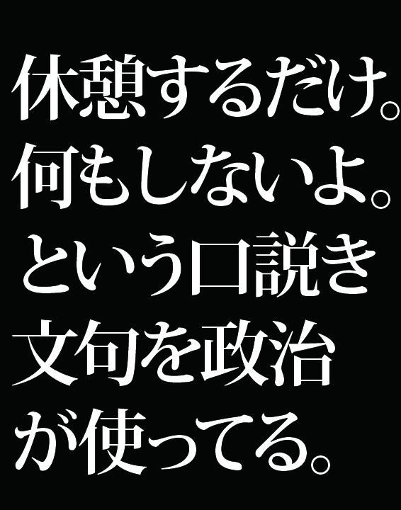 f:id:Kogarasumaru:20181129230813j:plain