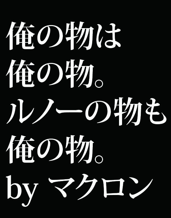 f:id:Kogarasumaru:20181202083825j:plain