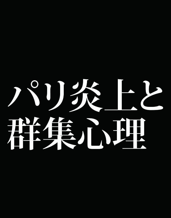 f:id:Kogarasumaru:20181210100849j:plain