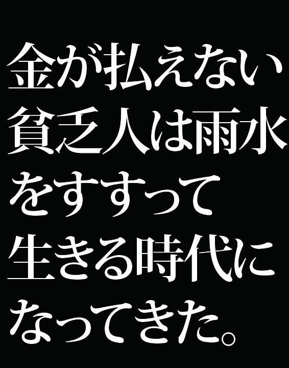 f:id:Kogarasumaru:20181213230321j:plain
