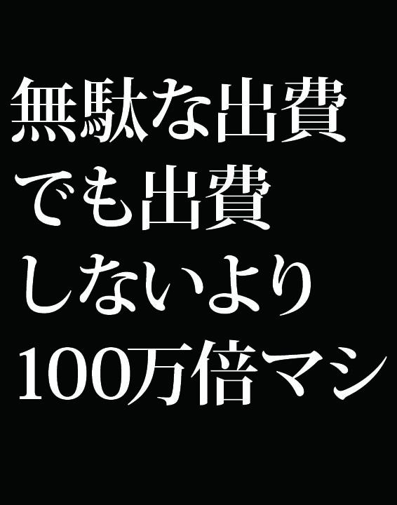 f:id:Kogarasumaru:20181222103200j:plain