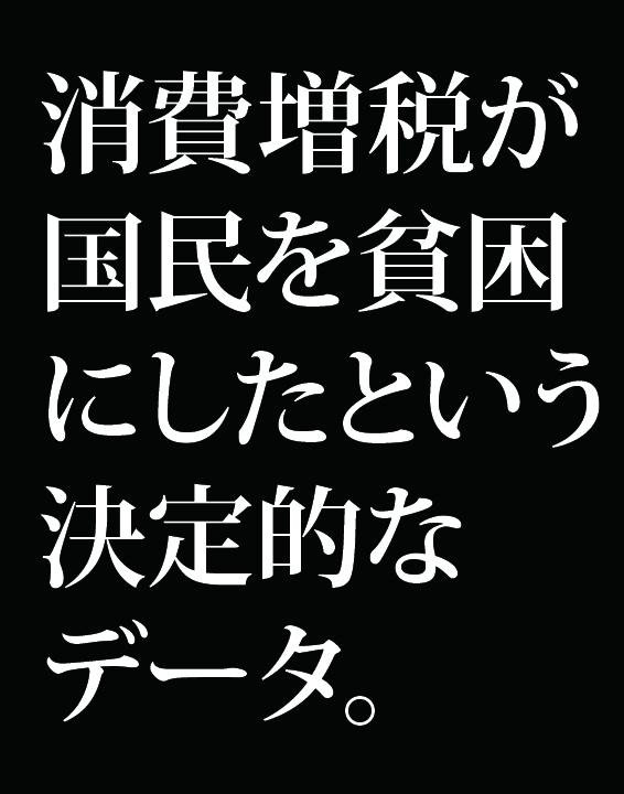 f:id:Kogarasumaru:20190216120342j:plain