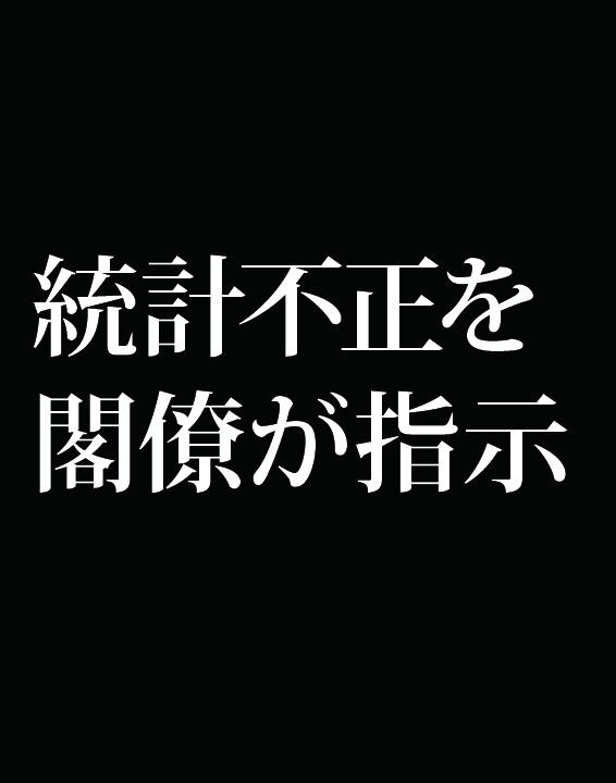 f:id:Kogarasumaru:20190219081137j:plain