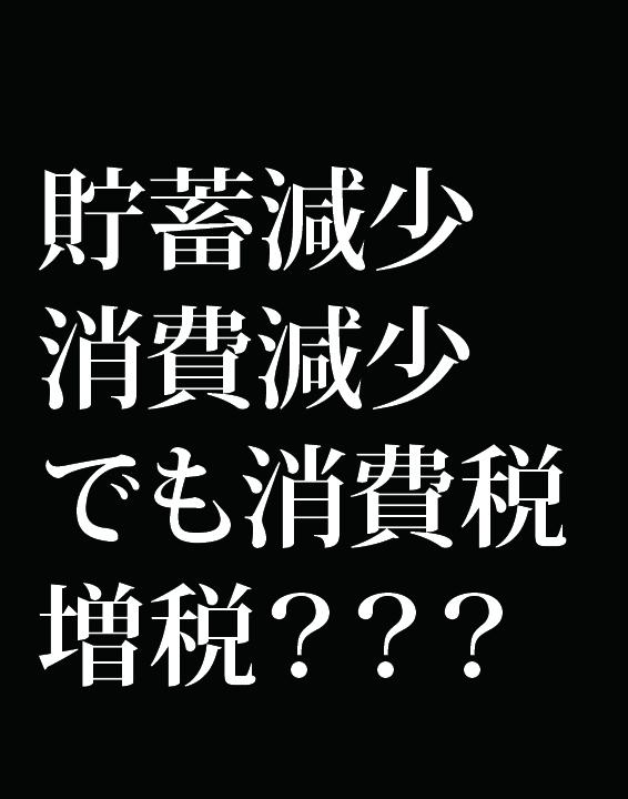 f:id:Kogarasumaru:20190309120957j:plain