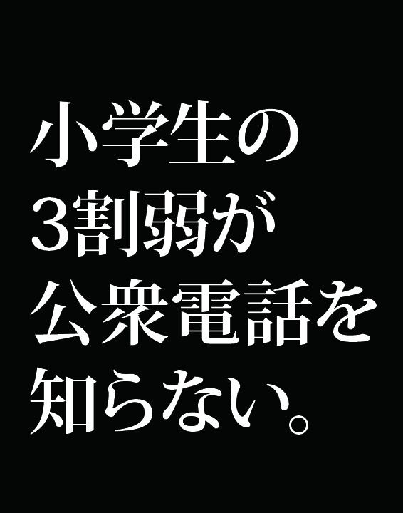 f:id:Kogarasumaru:20190311183249j:plain