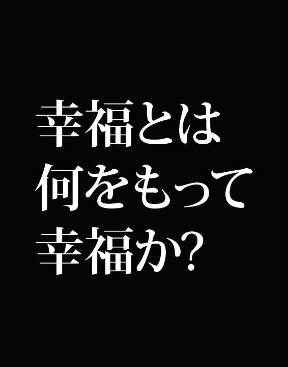 f:id:Kogarasumaru:20190321170409j:plain