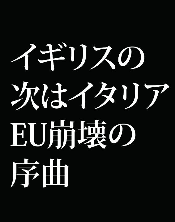f:id:Kogarasumaru:20190325082918j:plain
