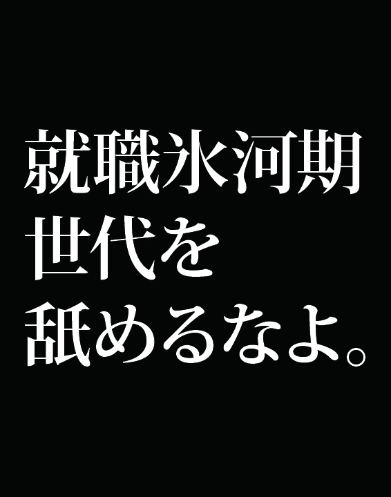 f:id:Kogarasumaru:20190329163554j:plain