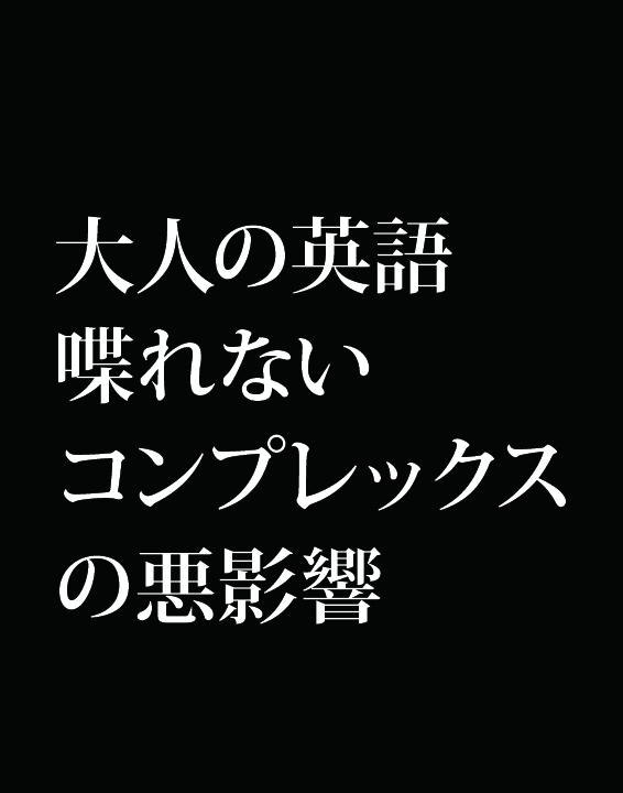 f:id:Kogarasumaru:20190330104948j:plain
