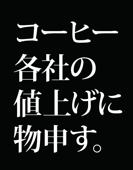 f:id:Kogarasumaru:20190414224340j:plain