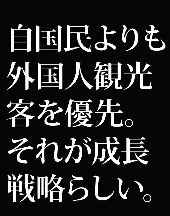 f:id:Kogarasumaru:20190417215810j:plain