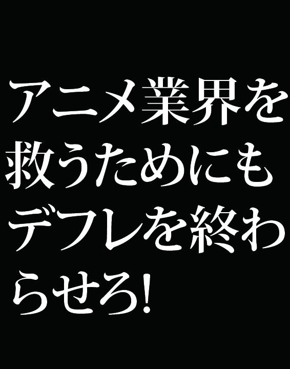 f:id:Kogarasumaru:20190423220506j:plain