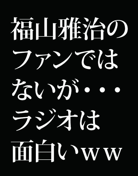 f:id:Kogarasumaru:20190427171442j:plain