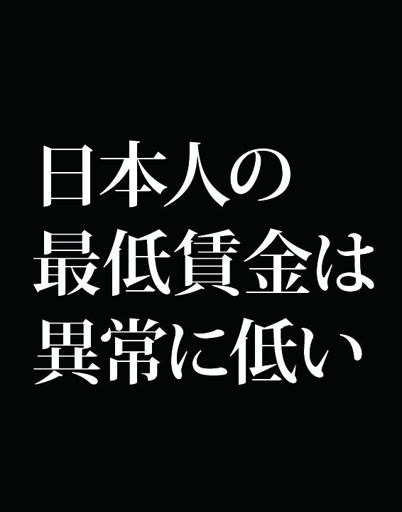 f:id:Kogarasumaru:20190515115750j:plain
