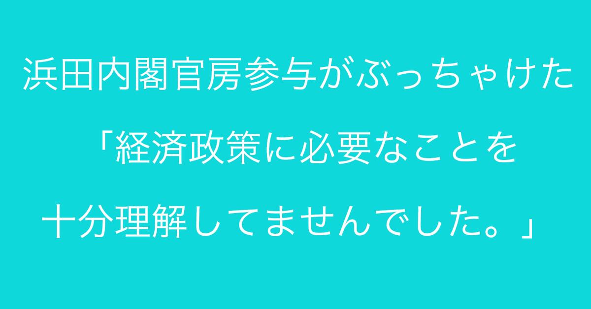 f:id:Kogarasumaru:20190717115436j:plain
