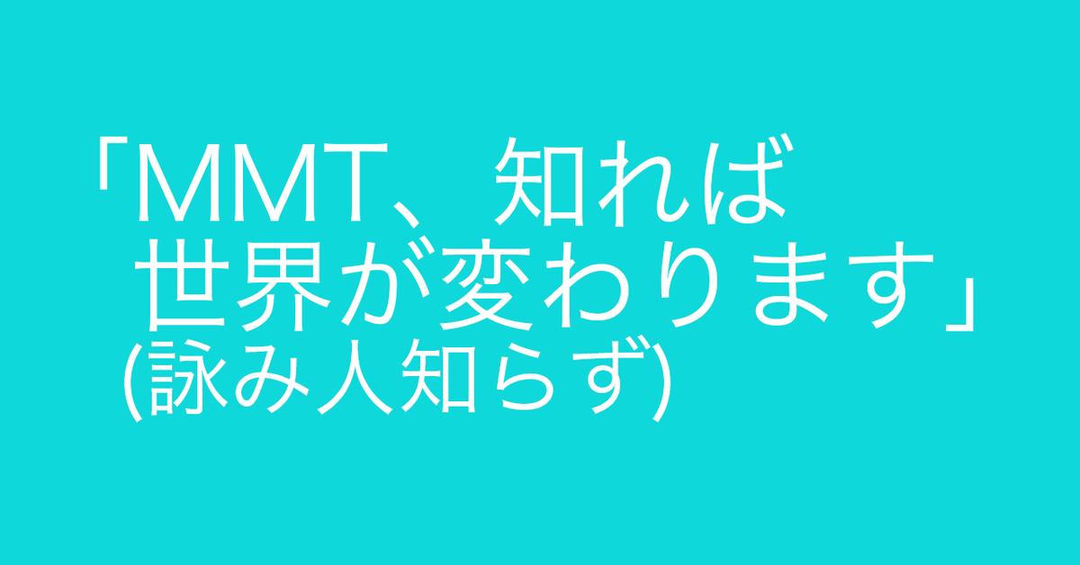 f:id:Kogarasumaru:20190718184333j:plain