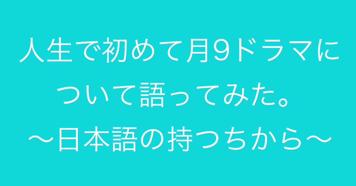 f:id:Kogarasumaru:20190720110120j:plain