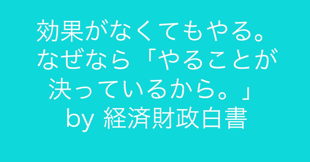f:id:Kogarasumaru:20190726094147j:plain