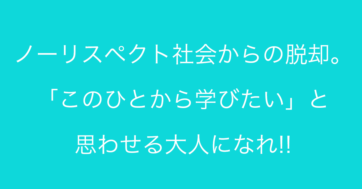 f:id:Kogarasumaru:20190811130429j:plain