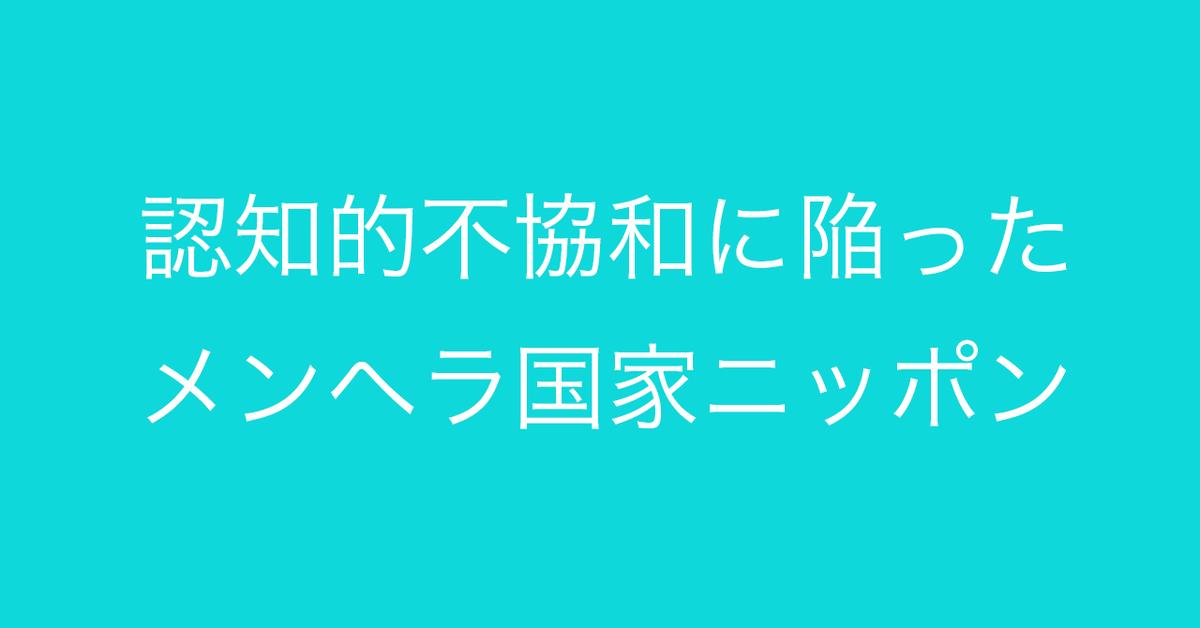 f:id:Kogarasumaru:20190815152617j:plain