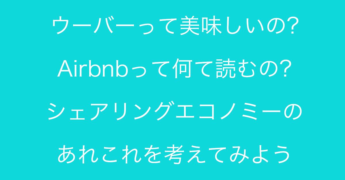 f:id:Kogarasumaru:20190822111548j:plain