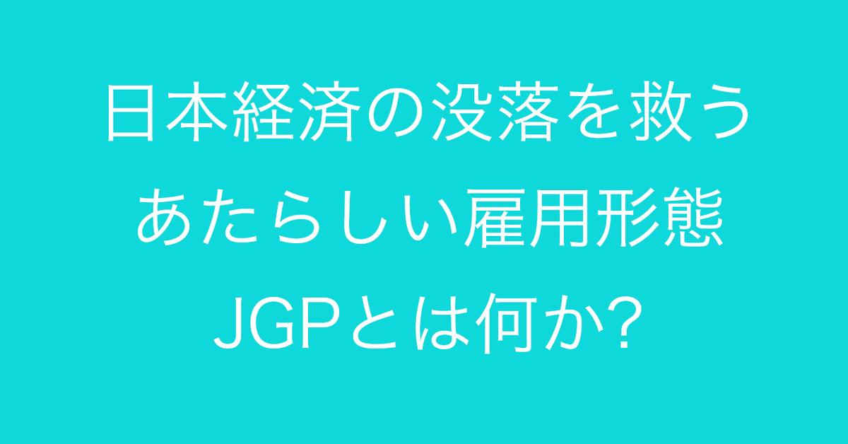 f:id:Kogarasumaru:20190905170603j:plain
