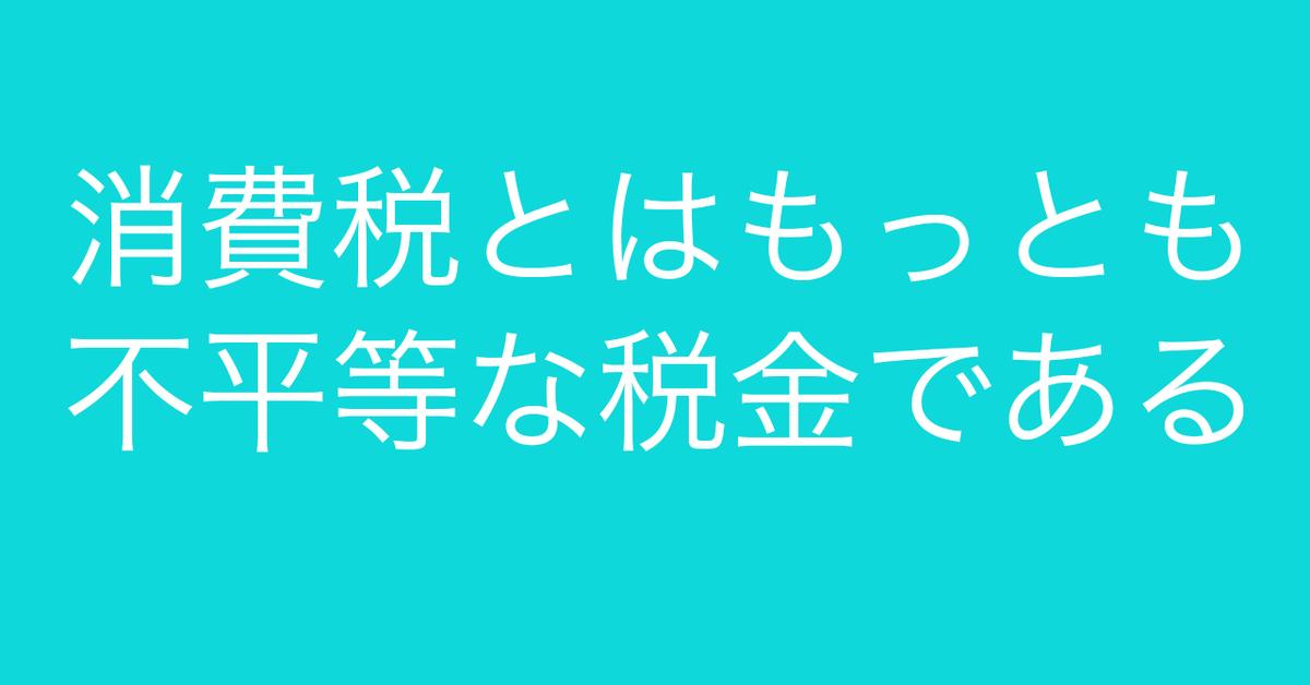 f:id:Kogarasumaru:20190908205238j:plain