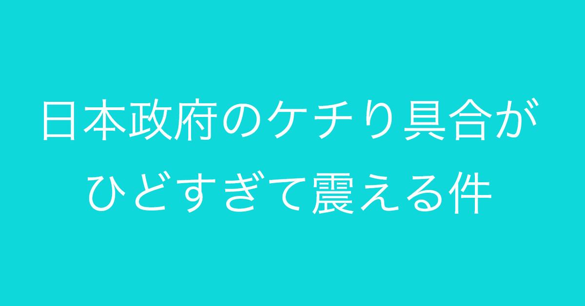 f:id:Kogarasumaru:20191008082508j:plain