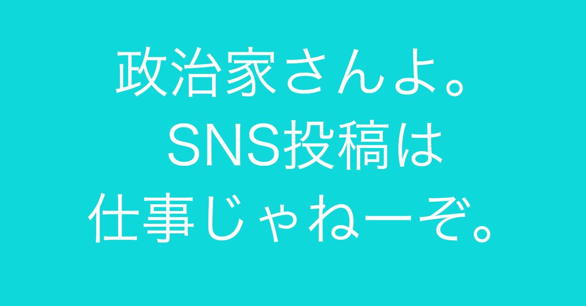 f:id:Kogarasumaru:20191022121120j:plain