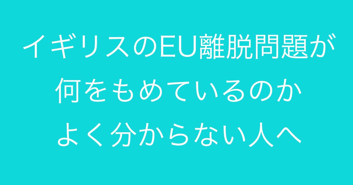 f:id:Kogarasumaru:20191103095626j:plain