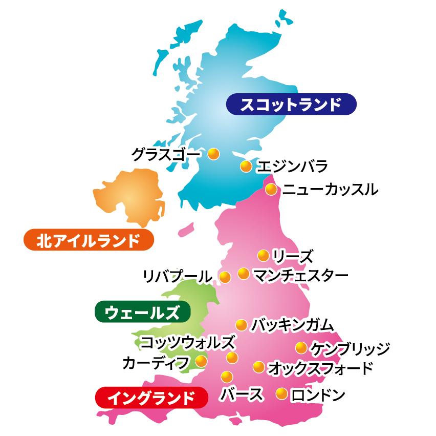 f:id:Kogarasumaru:20191110134635j:plain