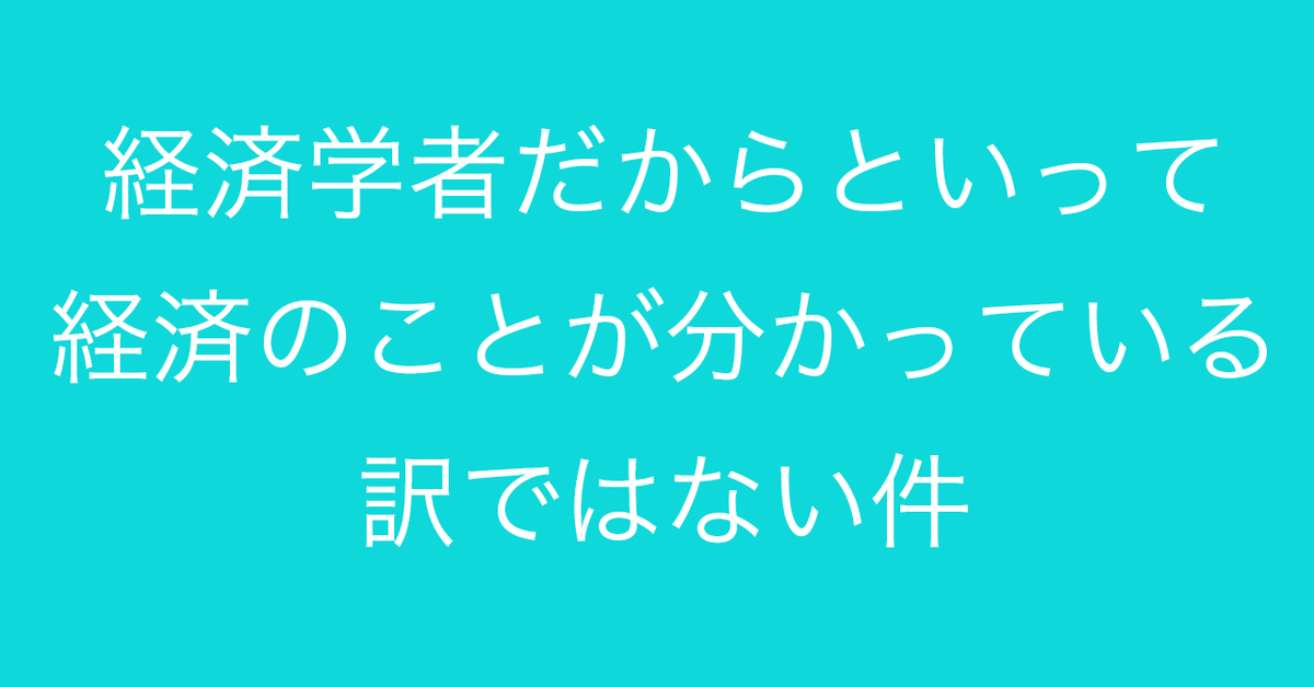 f:id:Kogarasumaru:20191126082453j:plain