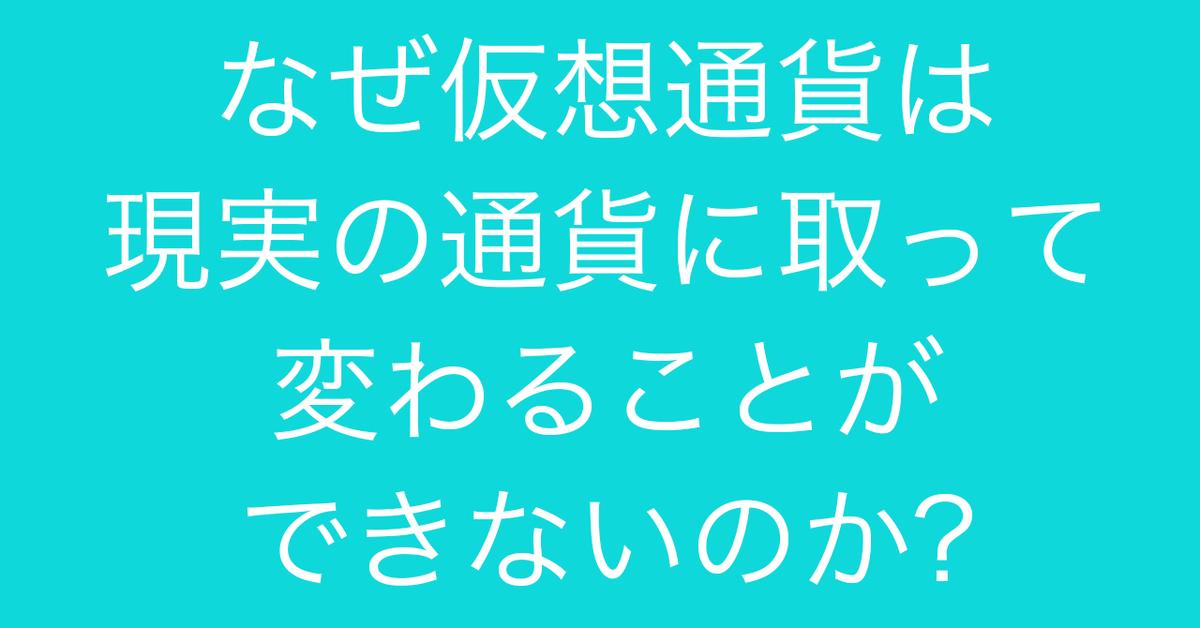 f:id:Kogarasumaru:20191219174423j:plain