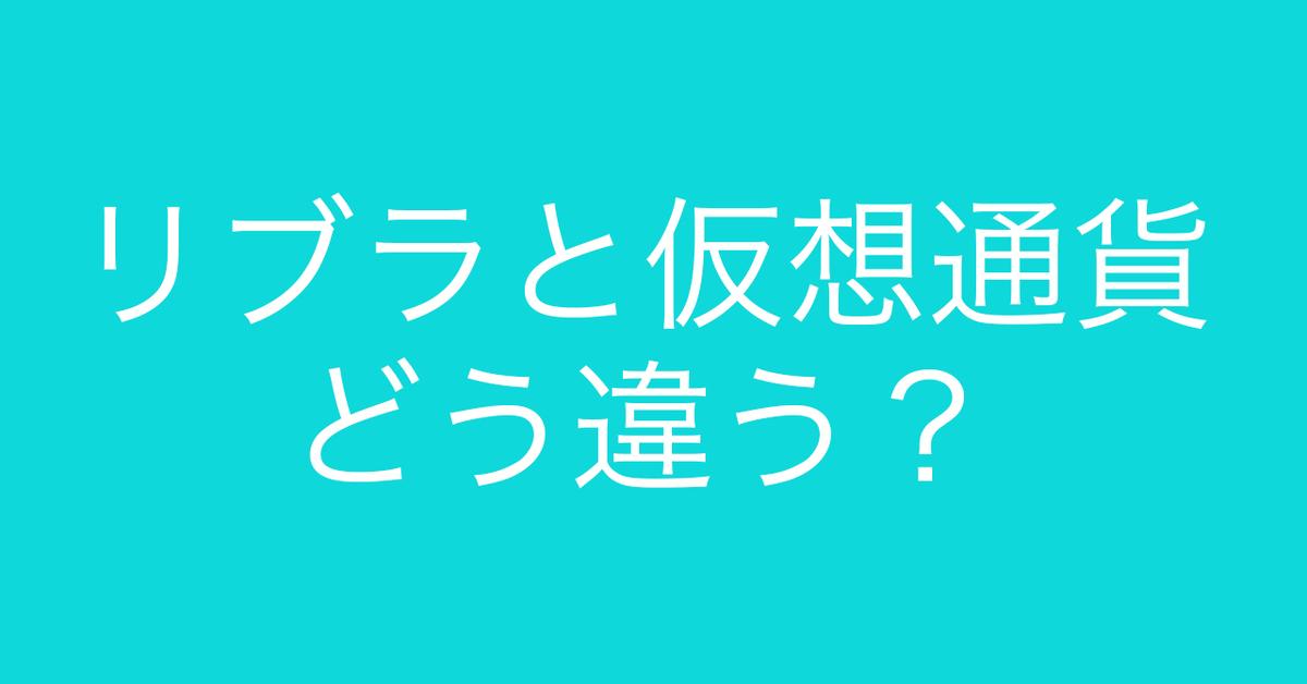 f:id:Kogarasumaru:20191222122651j:plain