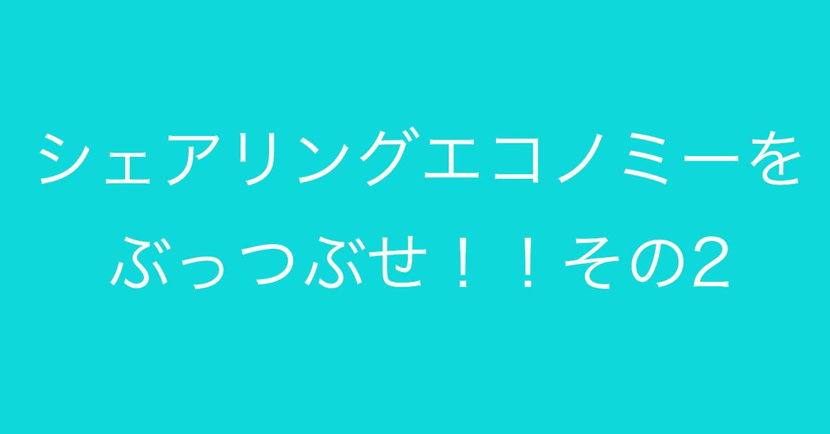 f:id:Kogarasumaru:20200105184326j:plain
