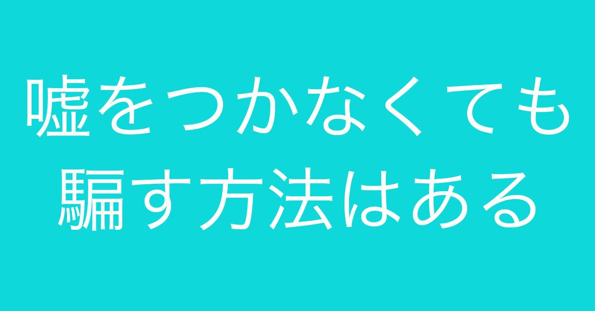 f:id:Kogarasumaru:20200107184246j:plain