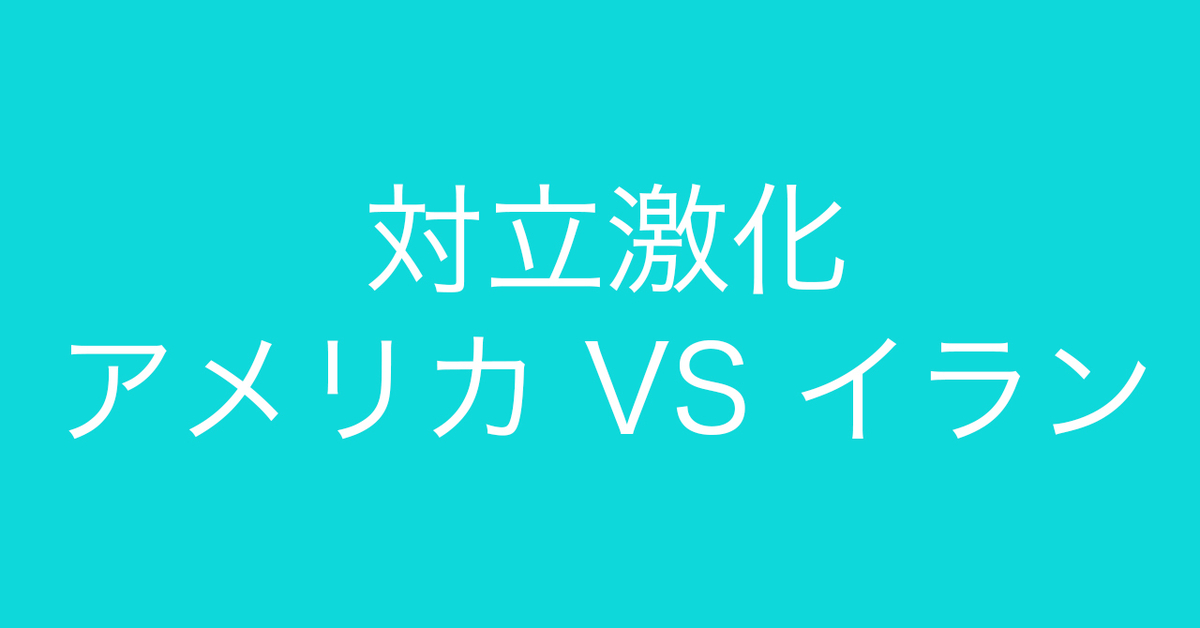 f:id:Kogarasumaru:20200108181509j:plain