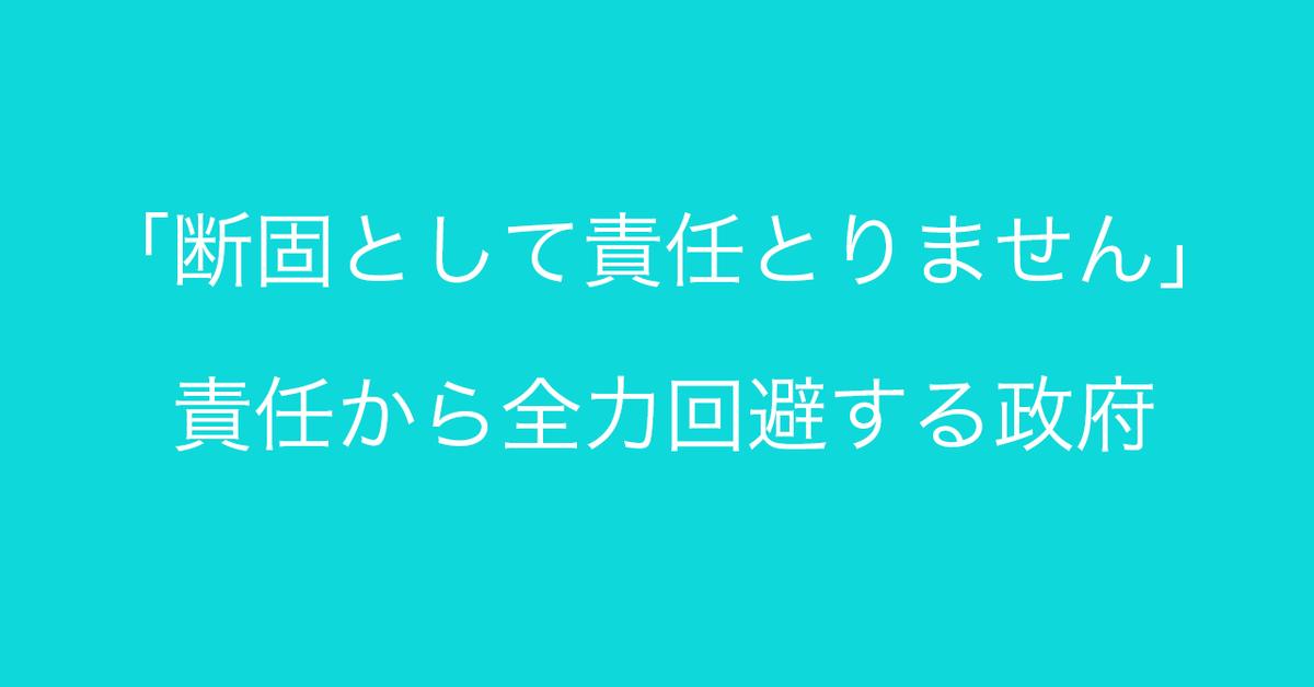 f:id:Kogarasumaru:20200228192440j:plain