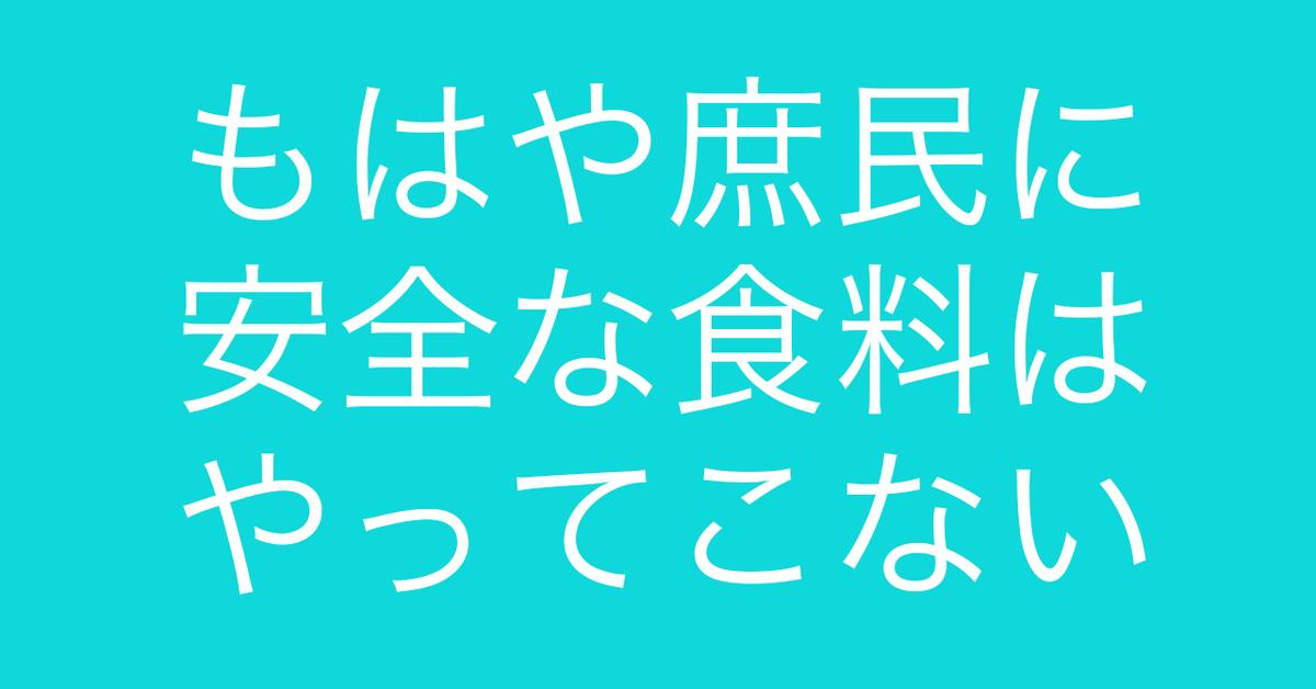 f:id:Kogarasumaru:20200308132809j:plain