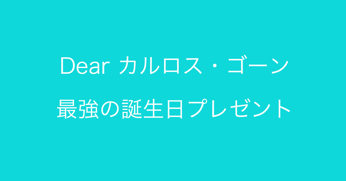 f:id:Kogarasumaru:20200309124246j:plain